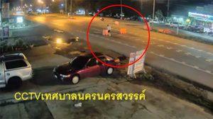 คลิปหนุ่มแสบ เล่นพิเรนทร์ ลากแท่งแบริเออร์ขวางถนน จนเกิดอุบัติเหตุ