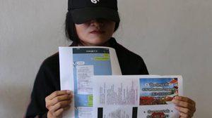 อุทาหรณ์ ! สาวไทยถูกหลอกไปทำงานที่ญี่ปุ่นสูญครึ่งแสน