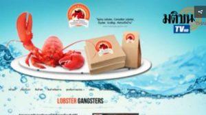 7 กลยุทธ์ลดความเสี่ยง ทำธุรกิจร้านอาหารออนไลน์