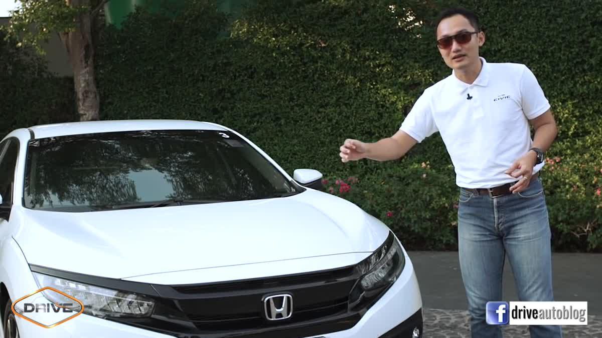 [Eng Sub] [Test Drive] 2016 Honda Civic C-segment แห่งยุค ดีไซน์เฉียบ คุณภาพการขับเยี่ยม