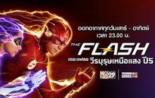 The Flash วีรบุรุษเหนือแสง ปี 5