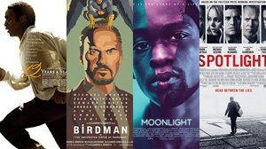 ย้อนรอย Oscars กับ 5 ภาพยนตร์ยอดเยี่ยม (Best Picture)