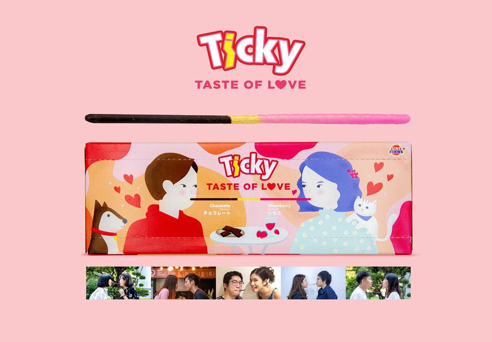 เดือนแห่งความรักที่ผ่านมานี้ คนที่มีความสุขที่สุดคงจะเป็นแฟนเพจ Ticky Thailand ที่ได้มีโอกาสสัมผัสรสชาติความรักเต็มๆ แท่งกับ #TickyValentineEdition