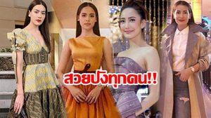 เก๋อะไรเบอร์นี้! รวมดาราใส่ชุดไทย ร่วมงานกาล่านาคี2 สวยหล่อทุกคน