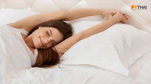 นอนไม่หลับตามมาทางนี้ 8 วิธีผ่อนคลาย ทำได้ หลับสบายชัวร์!!