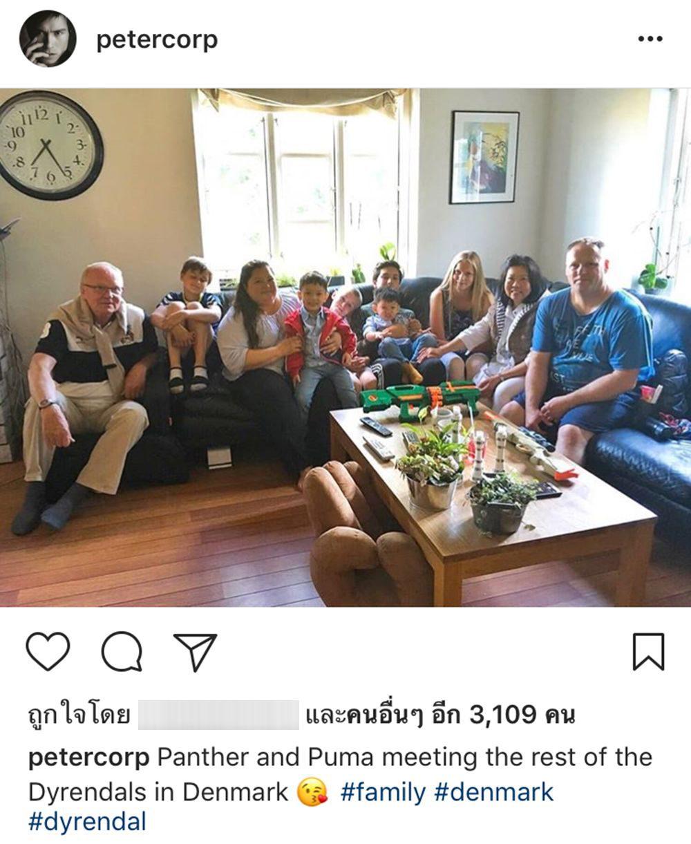 รวมครอบครัวไดเรนดัล