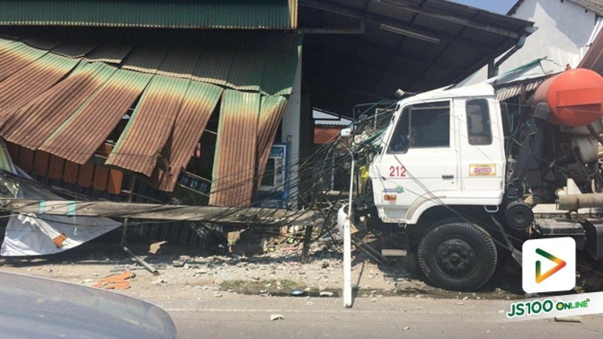 รถโม่ปูนเสียหลักพุ่งชนร้านค้าเมื่อช่วงสายที่ผ่านมา (20-03-61)