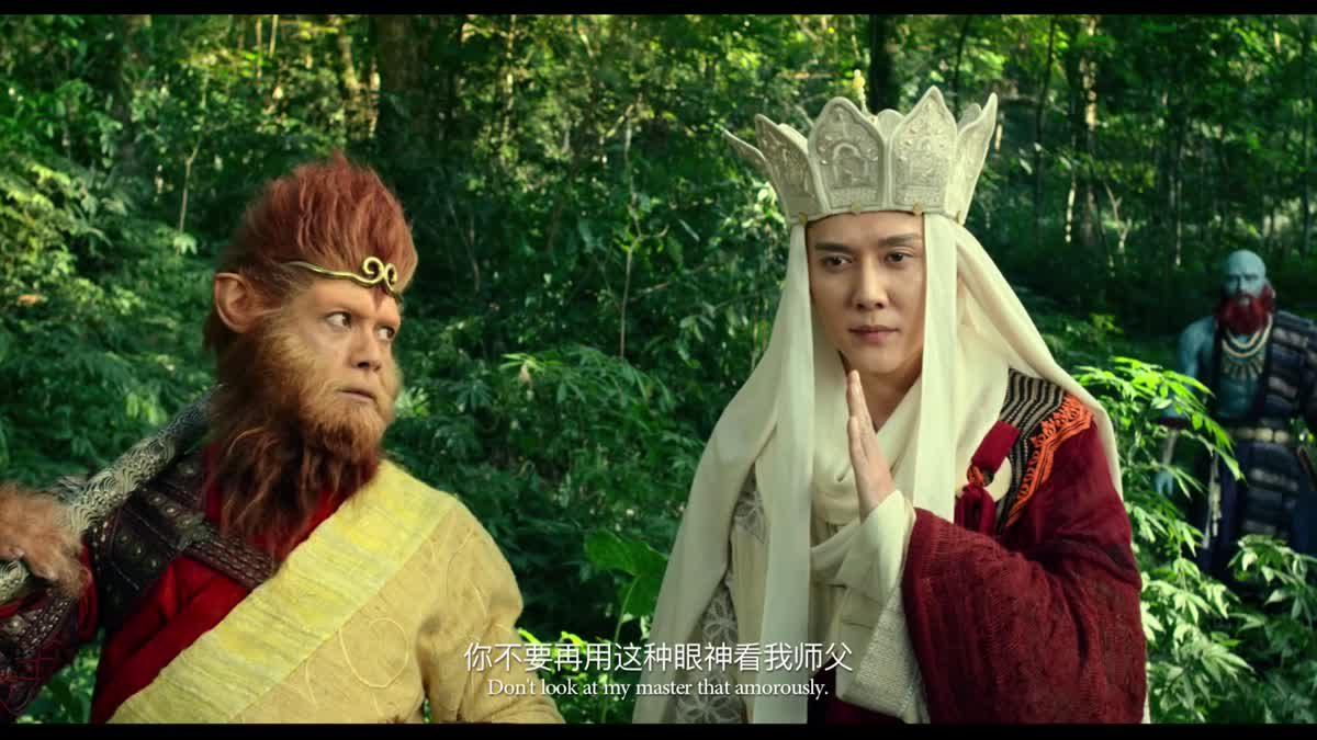 ตัวอย่างพากย์ไทย The Monkey King 3 ไซอิ๋ว 3 ตอน ศึกราชาวานรตะลุยเมืองแม่ม่าย