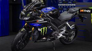 2019 Yamaha YZF-R125 Monster MotoGP ตัวแต่งลาย YZR-M1 MotoGP