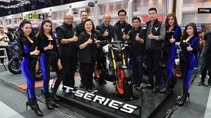 Yamaha เปิดตัวโฉมใหม่ XMAX 300 และ MT Concept Bike แห่งอนาคต