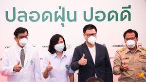 เตือน! สวมใส่หน้ากากแล้วมีอาการมึนงง ควรหลบอยู่ในพื้นที่ที่ไม่มีปัญหามลพิษอากาศ