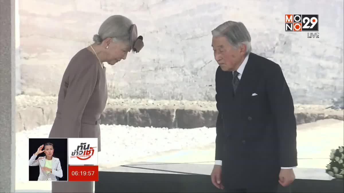 จักรพรรดิญี่ปุ่นงดพระราชกรณียกิจ