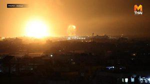 อิสราเอลโจมตีกลุ่มฮามาสในกาซา ตอบโต้เหตุยิงจรวดใส่เยรูซาเล็ม