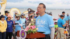 ผู้ว่าณรงค์ศักดิ์ นำข้าราชการ ประชาชน ปั่นจักรยานเฉลิมพระเกียรติฯ 12 สิงหาคม 'รักแม่ ปั่นเพื่อแม่'