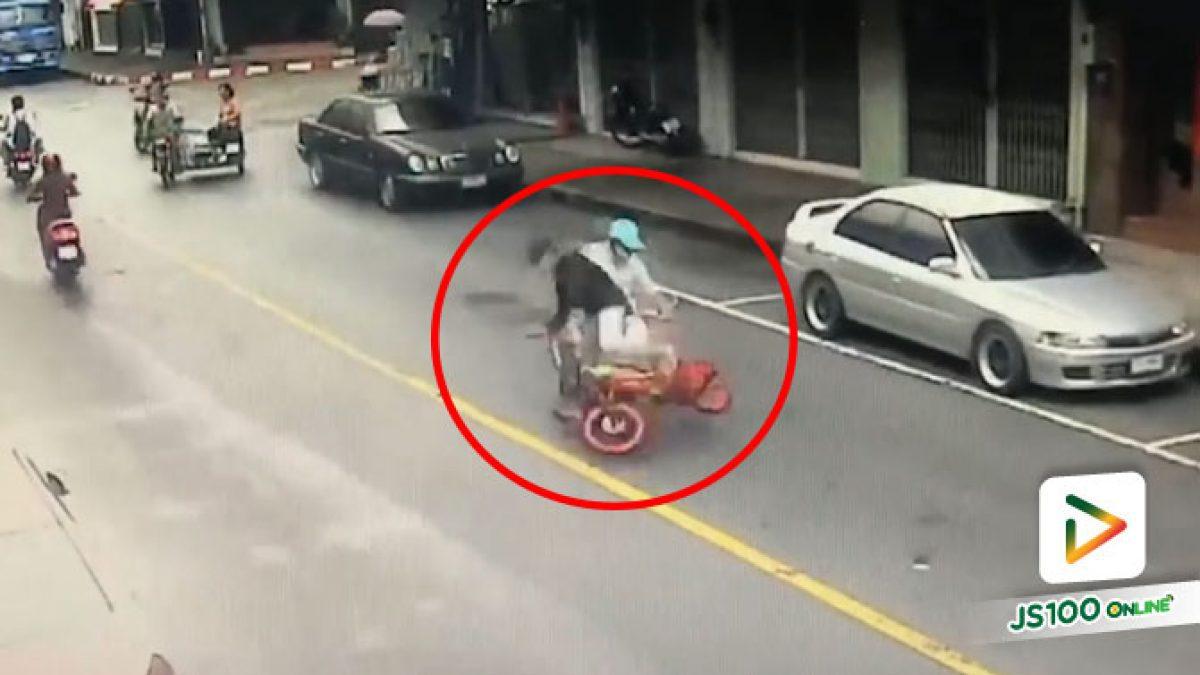 ห่วงทุกอย่าง ยกเว้นคนที่คุณปั่นจักรยานไปตัดหน้าจนรถล้ม.. (16/06/2020)