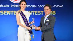 น้องมิ้นท์ – ธมลกันย์ สาวงามจากบูธ Roll- Royce คว้ารางวัล Miss Presenter 2018