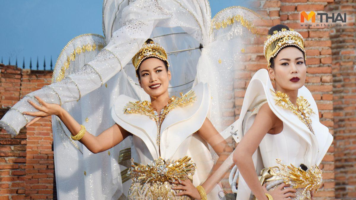 เปิดตัวชุดประจำชาติ มิสยูนิเวิร์สไทยแลนด์ 2018 Chang the Icon of Siam