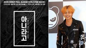 G-Dragon จรดปลายปากกา มอบเพลง I Miss You So Bad ให้ iKON