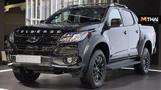 Chevrolet เปิดตัว Colorado Midnight Edition และ Trailblazer Perfect Edition ในงานมอเตอร์ เอ็กซ์โป