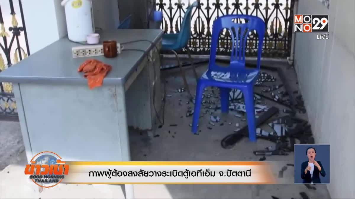 พบระเบิด 2 ลูกใกล้ สภ.บ้านโป่ง เตรียมทำลาย