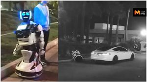 โคตรพีค!! หุ่นยนต์อัตโนมัติ ถูกรถยนต์อัตโนมัติชน! หน้างาน CES