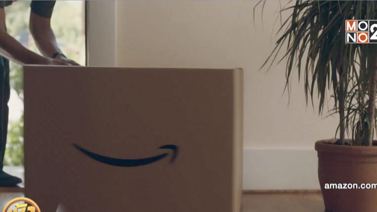 """Amazon เปิดตัวบริการ """"ส่งของในบ้านลูกค้า"""""""