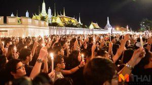 ประมวลภาพ 22 ตุลาคม 2559 ชาวไทยร่วมร้องเพลงสรรเสริญพระบารมี