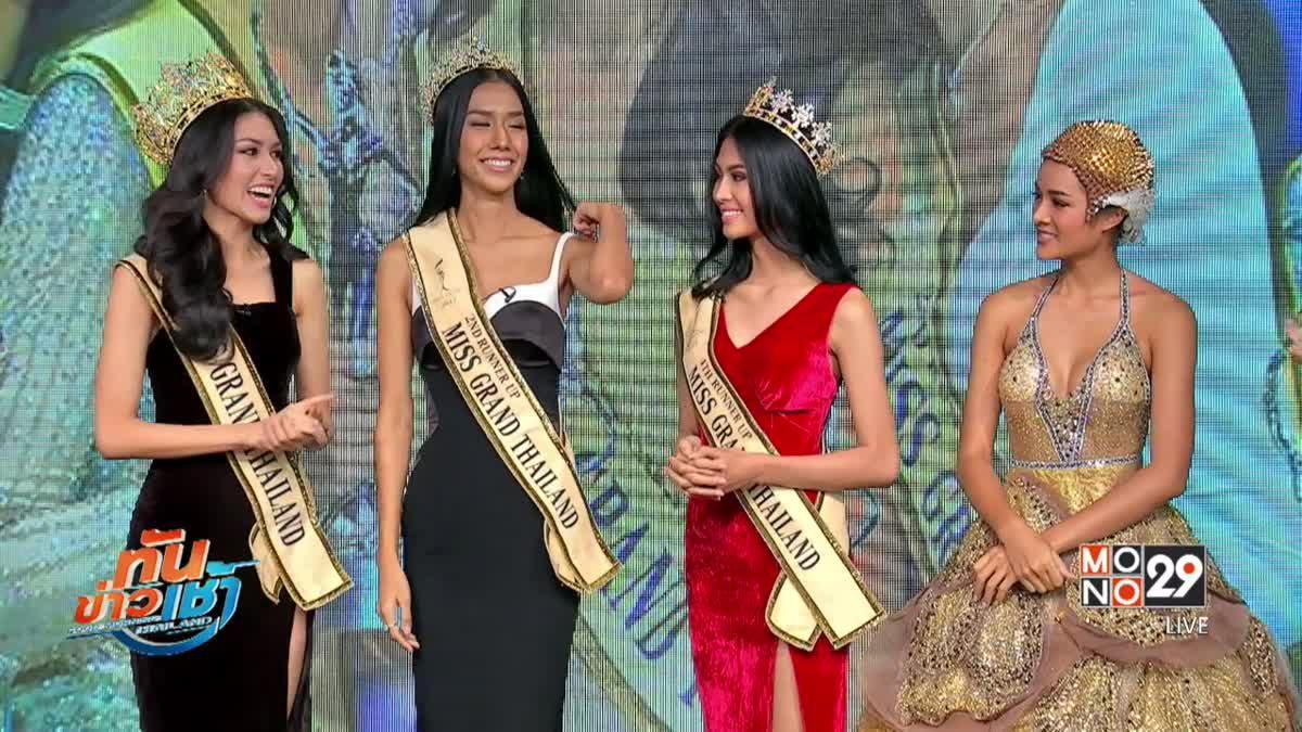 """5 สาวงามจากเวที """"Miss Grand Thailand 2017"""""""