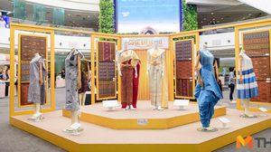 วันแม่นี้ ชวนคุณแม่ ไปดูนิทรรศการ ชุดผ้าไทย หาชมยาก 84 หรรษา มหาราชินี ศรีแผ่นดินศิลป์