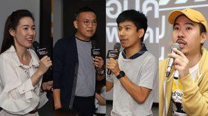 กสทช. และ MThai จัด Roadshow ชวน New Gen ประกวดหนังสั้นอัปคลิปฯ 5
