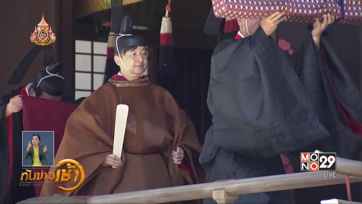 จักรพรรดิญี่ปุ่นร่วมพิธีครั้งแรกตามคติชินโต