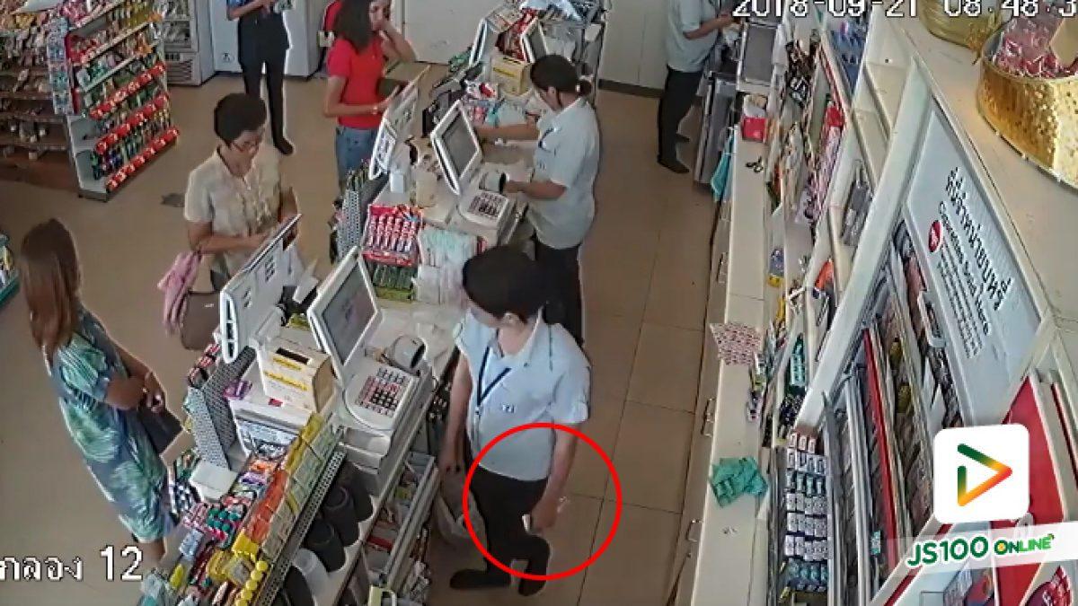 พนักงานร้านสะดวกซื้อโกงเงินทอนให้แบงค์พันทอนเงินกลับบอกว่าแบงค์ร้อย (27-09-61)