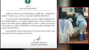 สธ. ยันแล้ว ชายไทยเสียชีวิตในรถบรรทุก ไม่เกี่ยวโควิด-19