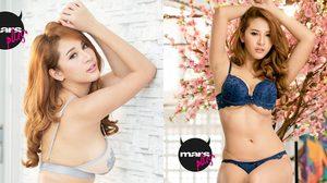 จัดไปยาวๆ!! สาวหุ่นสะบึม ลูกน้ำ ศิริพรนรา Mars เซ็กซี่กระแทกใจชายไทย