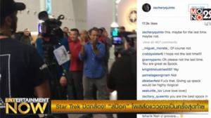 """""""สป็อค"""" โพสต์ข้อความชวนสงสัย!? คลิปปิดกล้อง Star Trek Beyond"""