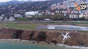 เครื่องบินหัวทิ่มไถลออกนอกรันเวย์หวิดตกทะเลในตุรกี