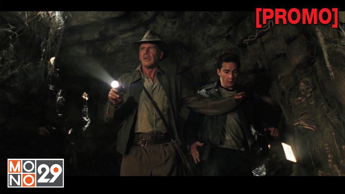 Indiana Jones and the Kingdom of the Crystal Skull ขุมทรัพย์สุดขอบฟ้า 4 : อาณาจักรกะโหลกแก้ว [PROMO]