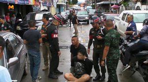 นาทีบุกจับทหารนอกแถว ริค้ายาบ้า กลางเมืองลำปาง