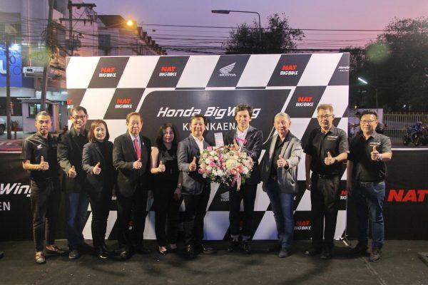 Honda Bigwing