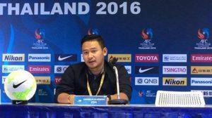 โค้ชหมีรับทีมเล่นผิดพลาดบ่อยจน ชลบุรี บลูเวฟ พ่ายในช่วงต่อเวลาศึกชิงแชมป์สโมสรเอเชีย 2016