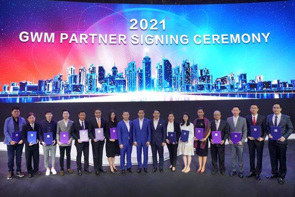 GWM Partner signing ceremony
