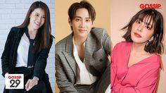 ปลุกความเป็นติ่ง! 6 คนดังออกตัวแรงเป็น FC นักร้องเกาหลีคนไหน?