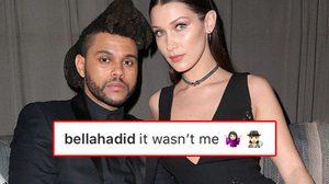 เบลล่า ฮาดิด โต้ข่าวจูบปาก เดอะวีคเอนด์ ในงาน Coachella
