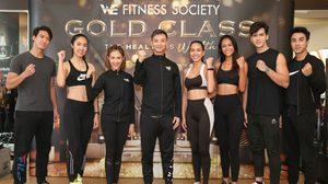 วี ฟิตเนส โซไซตี้ ยกระดับคลาสการออกกำลังกายเปิดตัว Gold Class