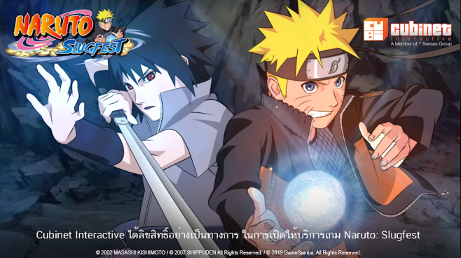 Cubinet Interactive ได้ลิขสิทธิ์อย่างเป็นทางการ ในการเปิดให้บริการเกมมือถือ Naruto : Slugfest