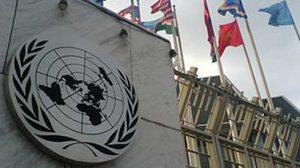 มติ UNSC คว่ำบาตร IS ตัดเส้นทางการเงิน