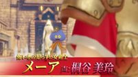 เกม Dragon Quest Heroes Trailer #2