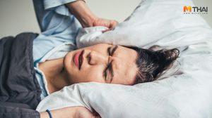 นอนน้อย พักผ่อนไม่เพียงพอ ระวังโรคเหล่านี้ถามหา!!