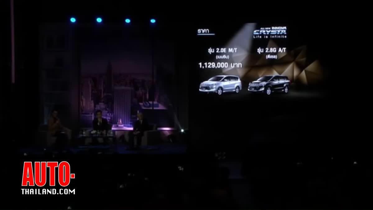 All New Toyota INNOVA CRYSTA - Thailand