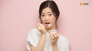 ประโยชน์ของโยเกิร์ต เพียงหนึ่งถ้วย ได้สารพัดประโยชน์ ที่คุณจะฟินมากกว่าแค่กิน! คุ้มไปอีก